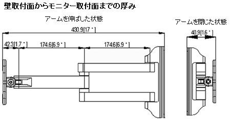 01A図②