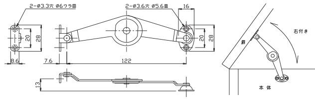 S-21-2
