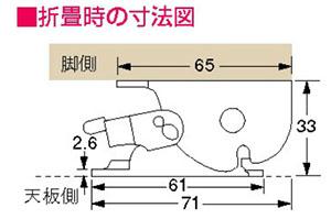 oreashi-02